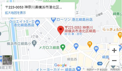 綱島の歯医者・歯科