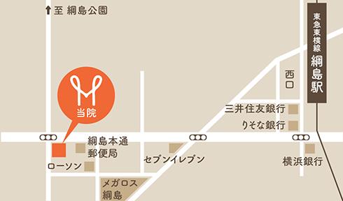 MAP|綱島駅より徒歩5分